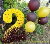 Желто-коричневая (шоколадная) двойка на день рождение